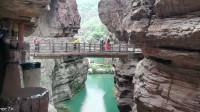 河南云台山--红石峡、潭瀑峡