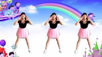 俏皮可爱幼儿舞蹈《石头剪刀布》提前祝全国儿童六一节快乐