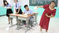 学霸王小九校园剧:学渣考试作弊,没想老师却没收女学霸的试卷,这是什么情况?