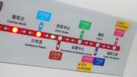 [2020.5]深圳地铁4号线 市民中心-少年宫 运行与报站