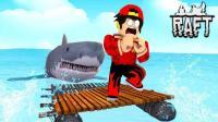 小格解说 木筏生存EP2: 建设种植基地种土豆! 长矛大战大鲨鱼!