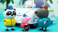 小猪佩奇警车玩具 佩奇当实习警员的一天