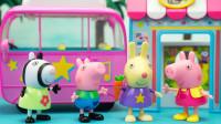 小猪佩奇玩具故事,佩奇和乔治搭帐篷露营野餐