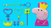 小猪佩奇玩具,佩奇公主的珠宝手提盒