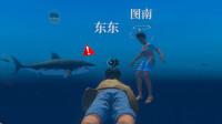 木筏求生01:海水淹没城市,我还能不能活下去?