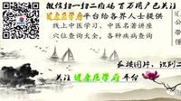 李强-手法操作十字定位疗法(十二).mp4