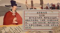 【语文大师 初中必背】渔家傲 秋思——宋  范仲淹