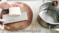 【小周食记】川菜经典:麻婆豆腐