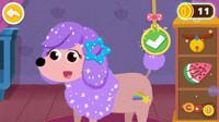 亲子益智游戏001 宠物美妆店 宝宝巴士 卡通动画 儿歌 育儿早教 好习惯养成 儿童游戏