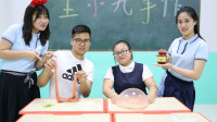 学霸王小九校园剧:老师和主任比赛用臭豆腐乳做无硼砂泥,谁才是最后的赢家?