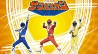 太阳战队超清国语版 第45集  银河无敌的电力男