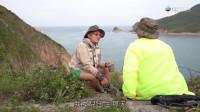 两个小生去Camping 第1集(下)