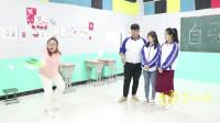学霸王小九校园剧:真人大富翁2:老师摇到大冒险,竟要去偷教导主任的鞋,太搞笑了