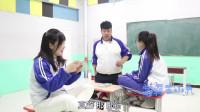 """学霸王小九校园剧:同学们为了玩游戏,竟送老师一副""""颠倒黑白""""的眼镜,太逗了"""