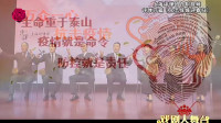评弹开篇《众志成城迎春归》 表演 上海评弹团