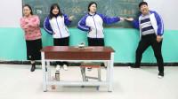 学霸王小九校园剧:老师让学生看图猜成语,没想同学们写的一个比一个奇葩!太搞笑了