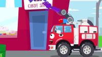 消防车在糖果店发生的有趣故事