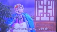 扬剧《孟姜女选段-谯楼上起初更》扬州市著名扬剧老师李开敏 演唱