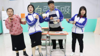 学霸王小九校园剧:学生挑战吃茶叶泡蚕豆,没想王小九一口气赢得肯德基奖励!真厉害
