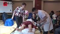 下肢水肿,中医针灸,下针5分钟后消肿,中医技术教学分享