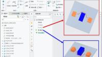 Creo7.0设计探索视频教程之布线应用