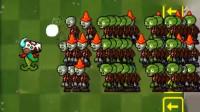 植物大战僵尸:当豌豆射手和他们合体后会变成什么?僵尸:我顶不住