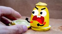 这个柠檬会说话,但不会做算术题,然后就被切了,奇趣爆笑动画