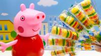 小猪佩奇试吃汉堡棒棒糖