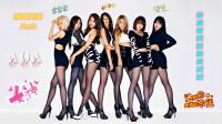 韩国女团 AOA-Short Hair 超高清4K,给你全新的视听感受!