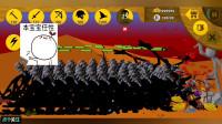 火柴人战争遗产75:100个钢锤巨人来袭,是一种什么样的体验?
