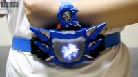 只有4种音效的猎铠鹰帅腰带召唤器真人演示鑫雨动漫模玩