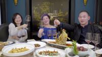 品尝西班牙EP1: 经典鲁菜和西班牙葡萄酒的搭配