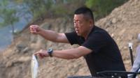 《游钓中国6》第13集 初探云鹏水电站,退水严重不挡黄尾狂口