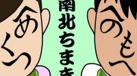 新编日语教程 3册第1课会话 日语演讲范文 当众讲话日文版