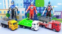 银河奥特曼玩具车,有翻斗车,登高消防车,环卫车