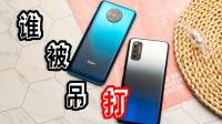 都是一样的价格,红米K30 Pro还被iQOO NEO3吊打,真当用户不懂?