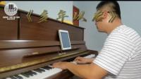 《多年以后》钢琴即兴演奏,带你聆听回味经典怀旧金曲