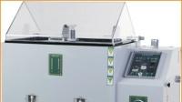 120盐雾腐蚀试验机 盐雾试验箱的使用视频 深圳三莉科技