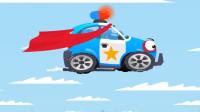 汽车玩具视频:警车的披风太帅了,跟超人的一样