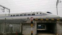 【宁启线】沪通开通运营C3751次(扬州→上海虹桥)首发车通过江都站_南通动车所CRH2A-2026担当