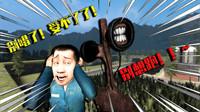 SCP爆笑动画:作死高套路汽笛人失败,惨被反套路秒杀!全程高能