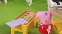 83 小猪佩奇再也不一边看电视一边做试卷啦