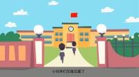 广西南宁微课制作/开学防疫小口诀/网络教育/