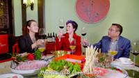 品尝西班牙EP3: 川味火锅和西班牙葡萄酒的搭配