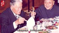 邓小平的工作餐都吃什么?很多人自愧不如