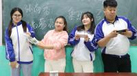 王小九:假如上课老师只让玩游戏,按段位分学霸与学渣,会怎么样呢?