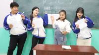 学霸王小九:老师考同学们的记忆力,没想女学霸竟记的一字不差,太厉害了