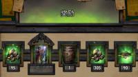 巫师昆特牌-竞技场九连胜没了但是一雪前耻-沉迷打牌不可自拔-白姐解说