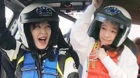 林允阚清子刺激飙赛车,黄明昊组团对战RNG