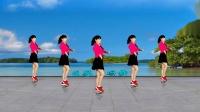 益馨广场舞《闯天涯》简单易学的32步
